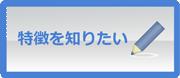 btn_hpplus01.png