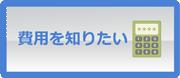 btn_hpplus02.png